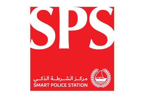 Smart Police Station