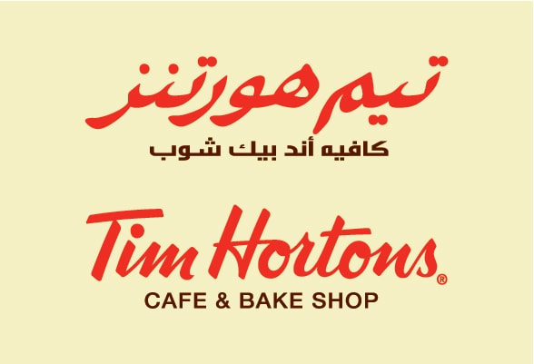 Tim Horton's Cafe and Bake